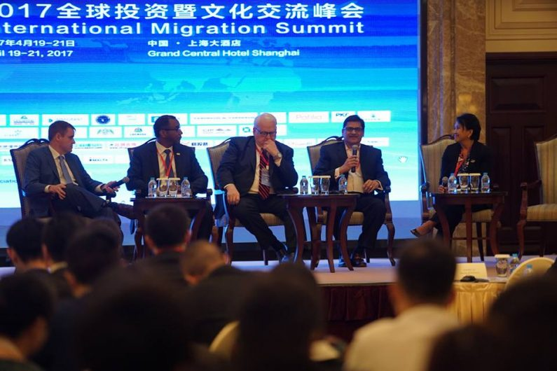 EB-5-International-Migration-Summit-Shanghai (12)
