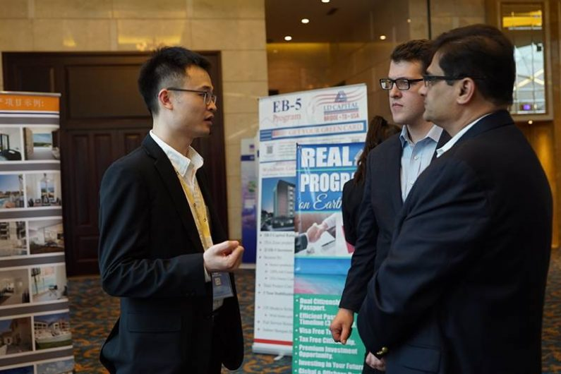 EB-5-International-Migration-Summit-Shanghai (25)